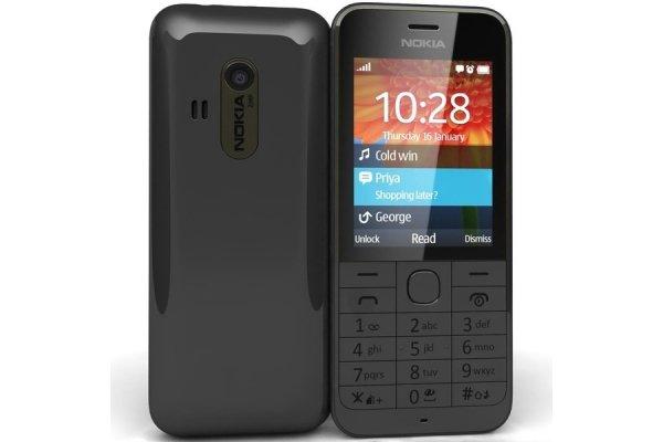8dd959461d5 NOKIA 220 Dual SIM (black) ...