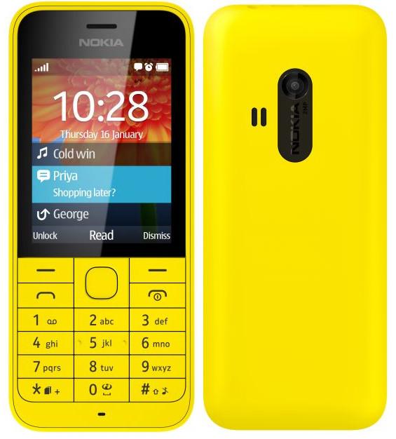 442a94de388 Купить NOKIA 220 Dual SIM (yellow) в наличии по выгодной цене в ...