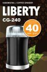 LIBERTY GC-240